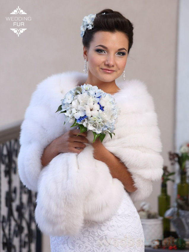 Купить свадебную накидку из натурального меха