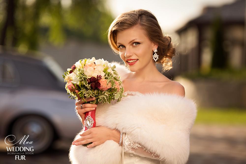 Образ невесты в стиле ретро меховой палантин