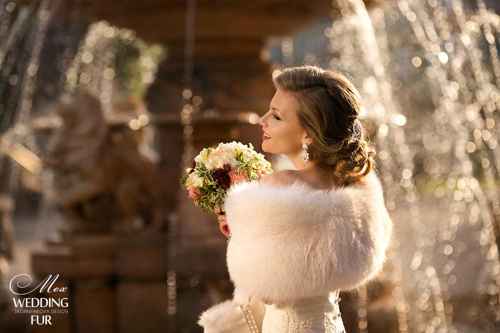 Свадебные шубки и накидки напрокат