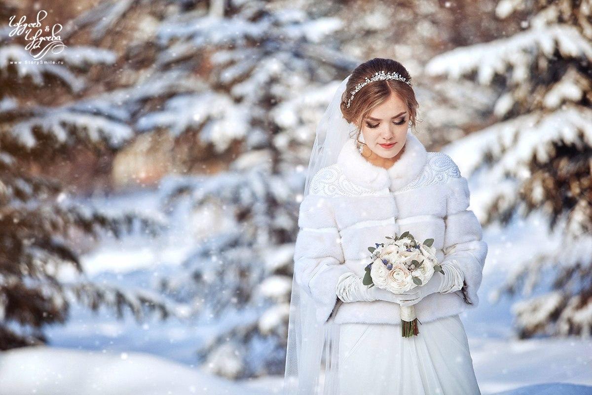 Шубка норковая напрокат для свадьбы