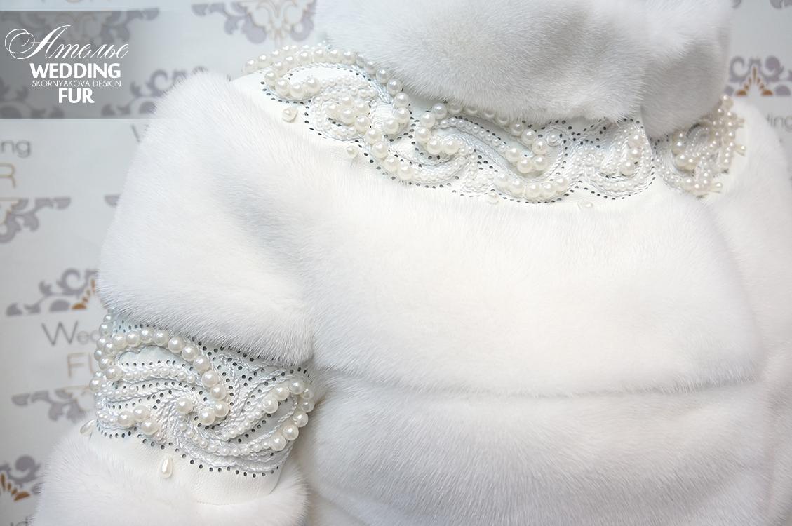 Меховое ателье пошив свадебной шубы из белой норки на заказ