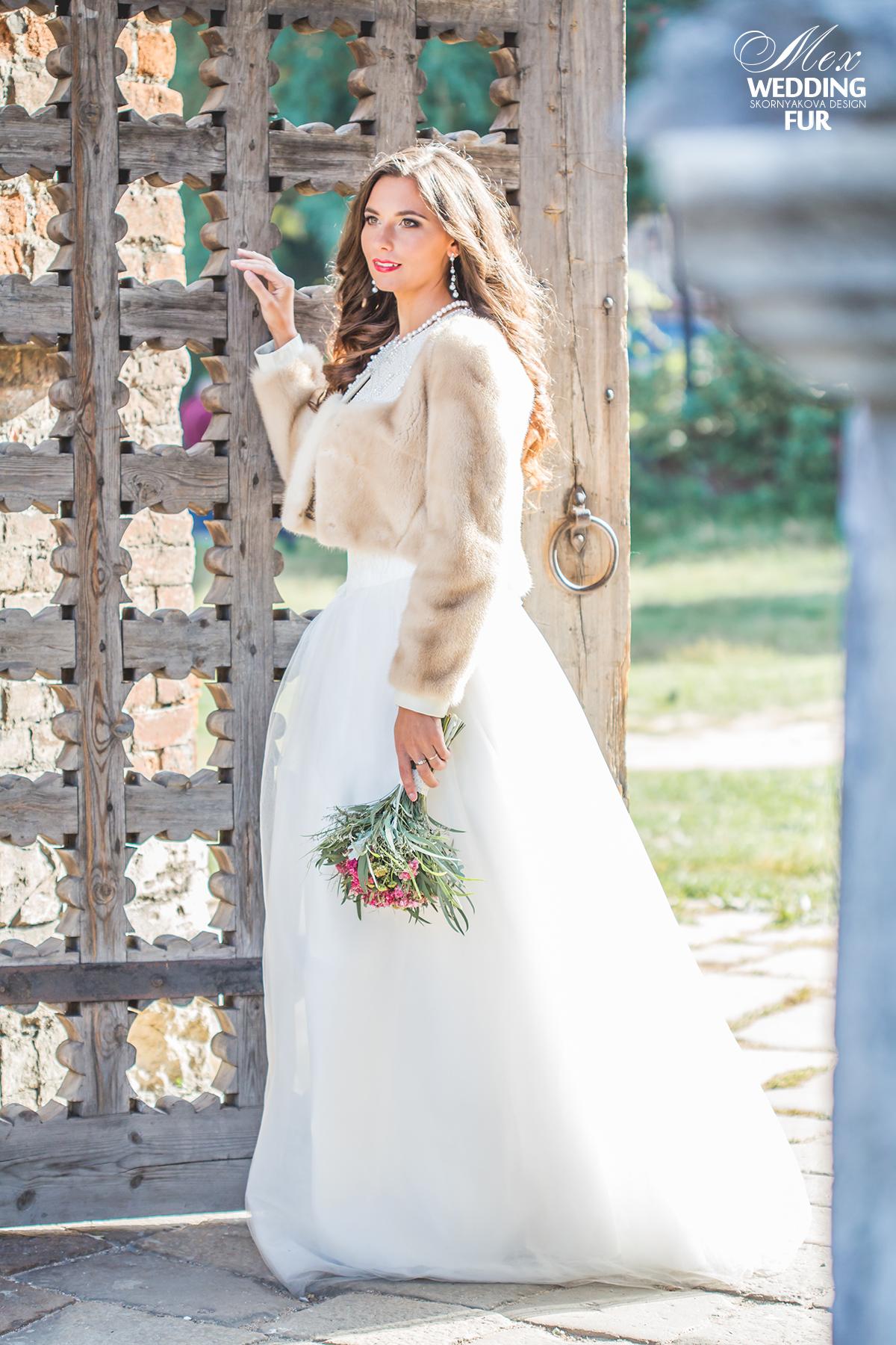 Шубка для невесты из норки