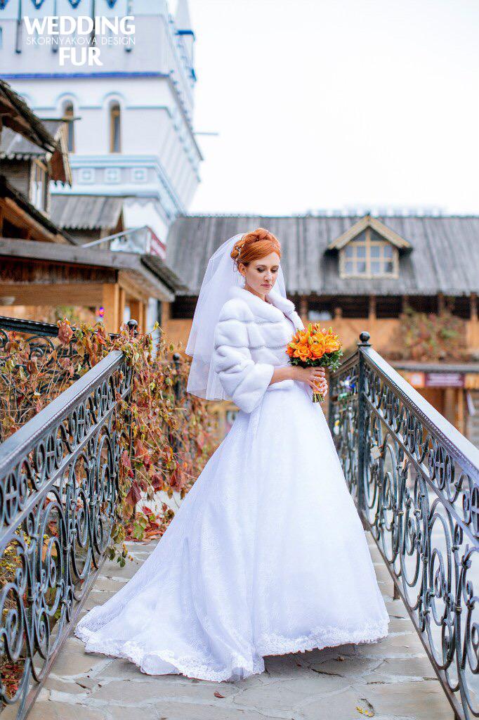 Свадебные шубки из норки напрокат
