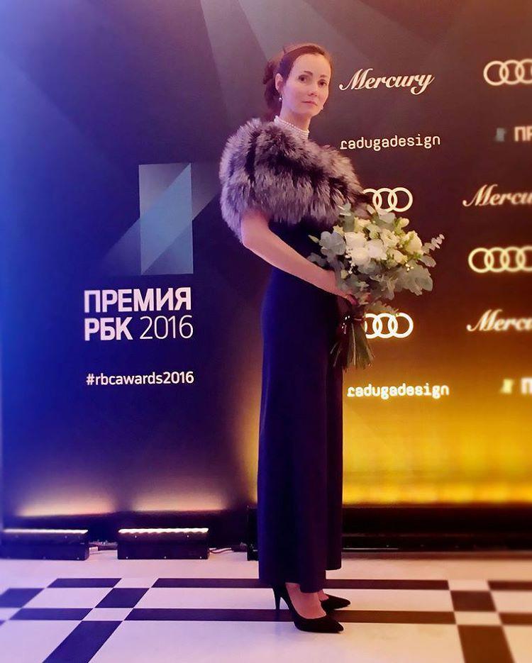 Премия РБК