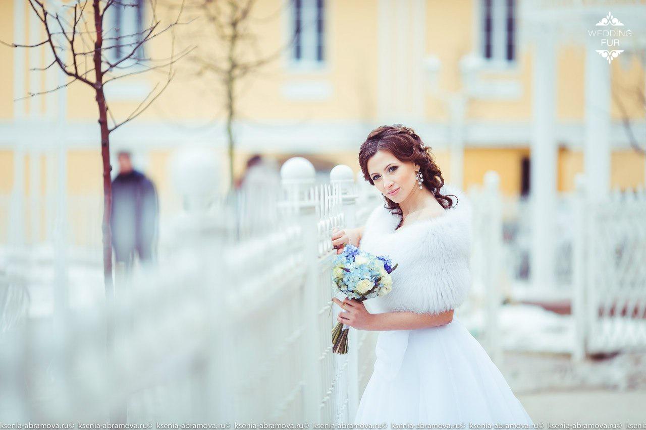 Свадебная накидка напрокат