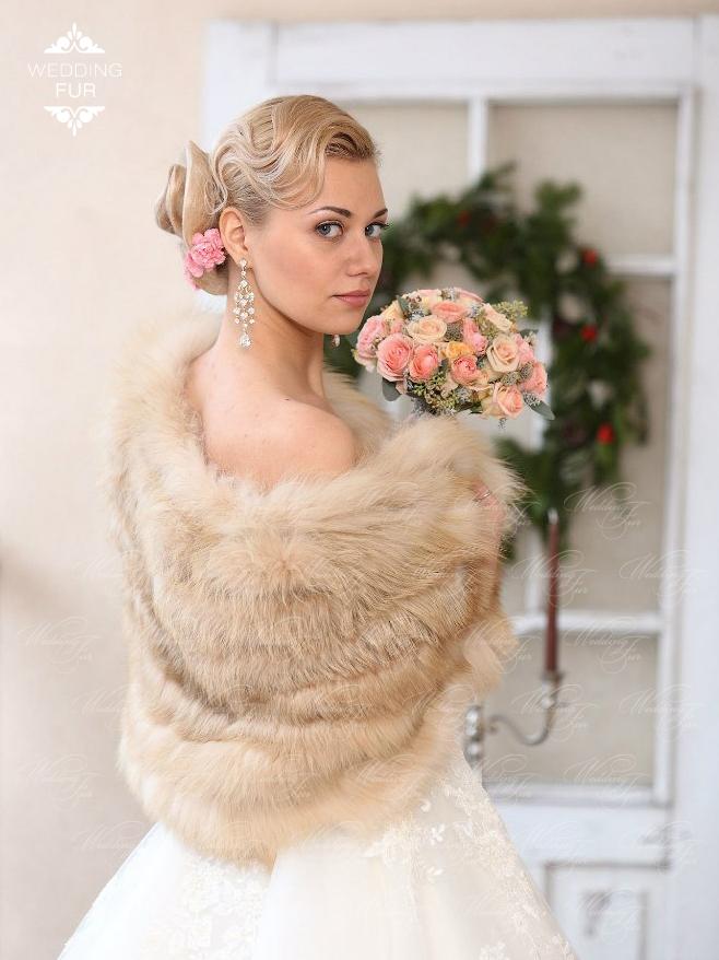 Купить накидку для свадьбы