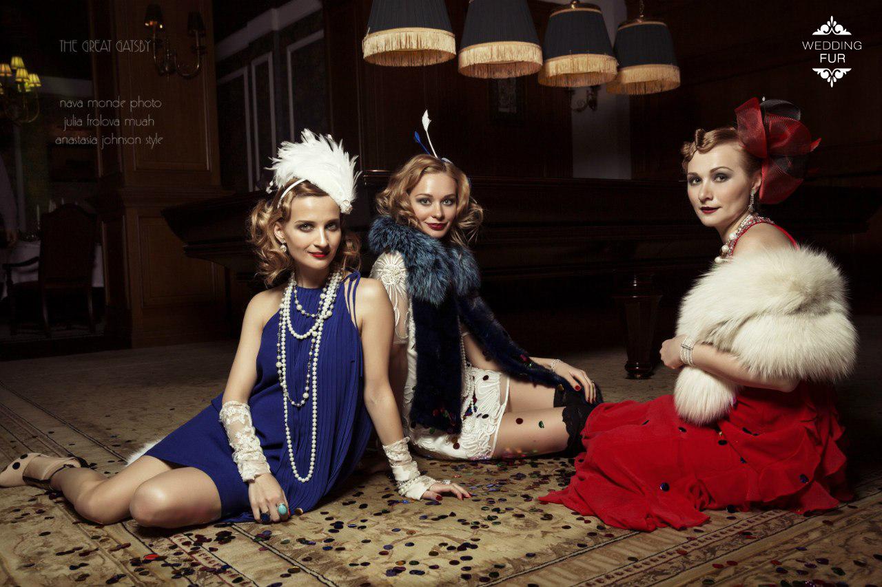 Аксессуары вечерние платья стиль Гэтсби