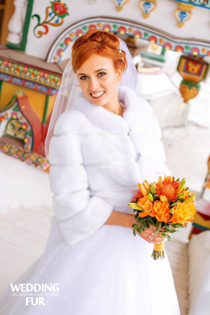 Свадебные шубки из норки для невесты напрокат москва