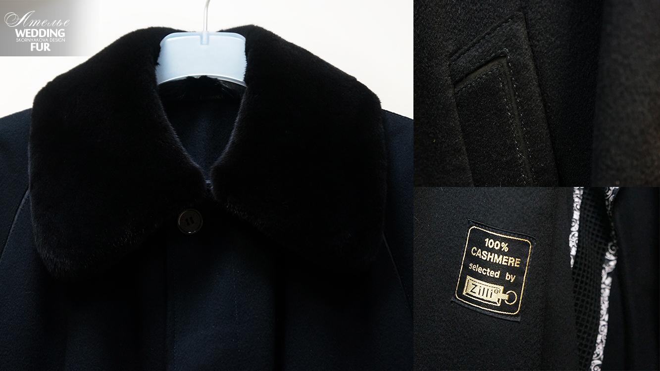 Пошив мехового воротника из норки Blackglama к пальто Zilli