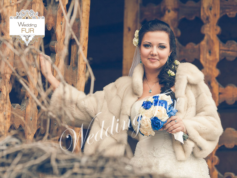 Норковая шубка для невесты купить