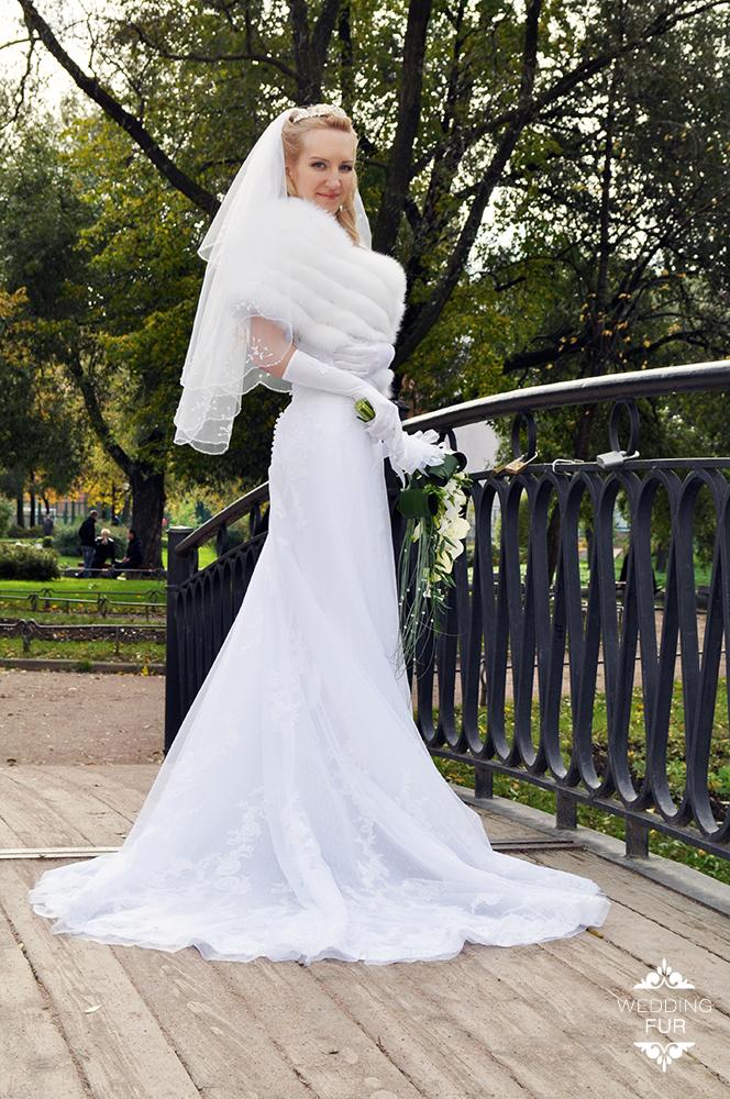 Шубки накидки напрокат для свадьбы свадебная накидка напрокат Москва Wedding fur