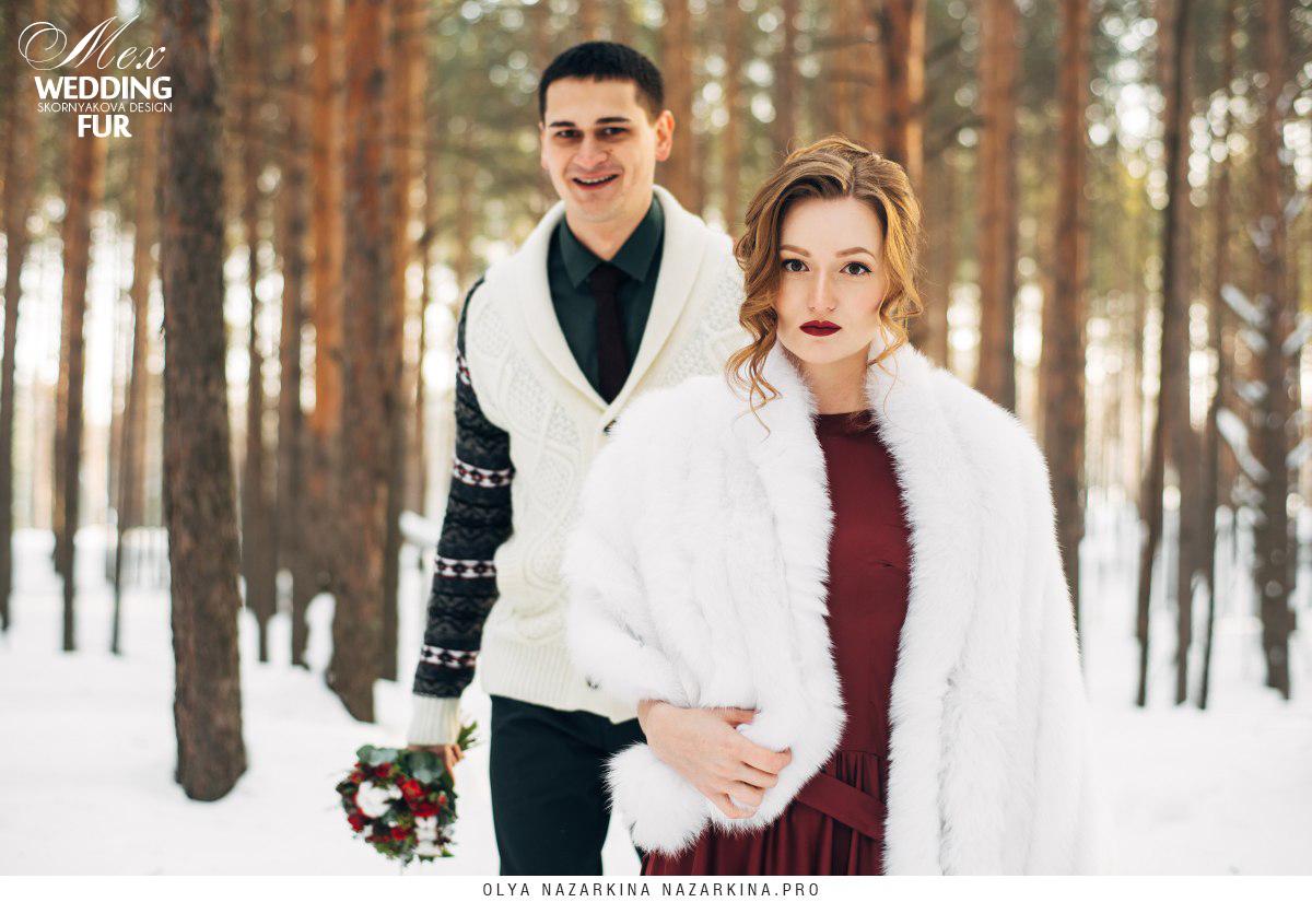 Свадебные меховые накидки из белого песца