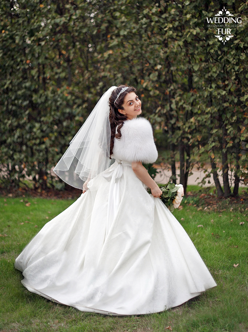 Шубки и накидки для невесты
