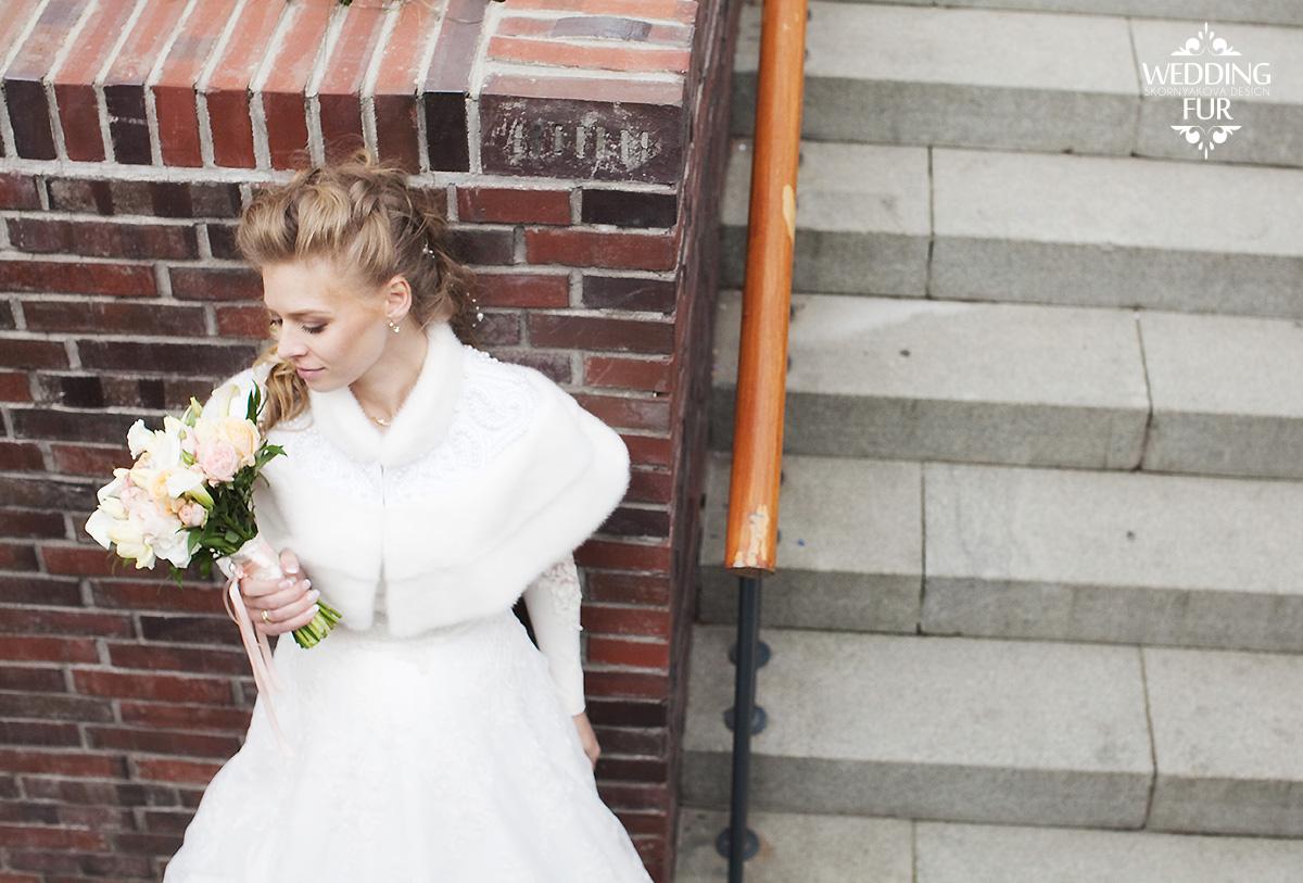 Свадебная накидка норковая для невесты