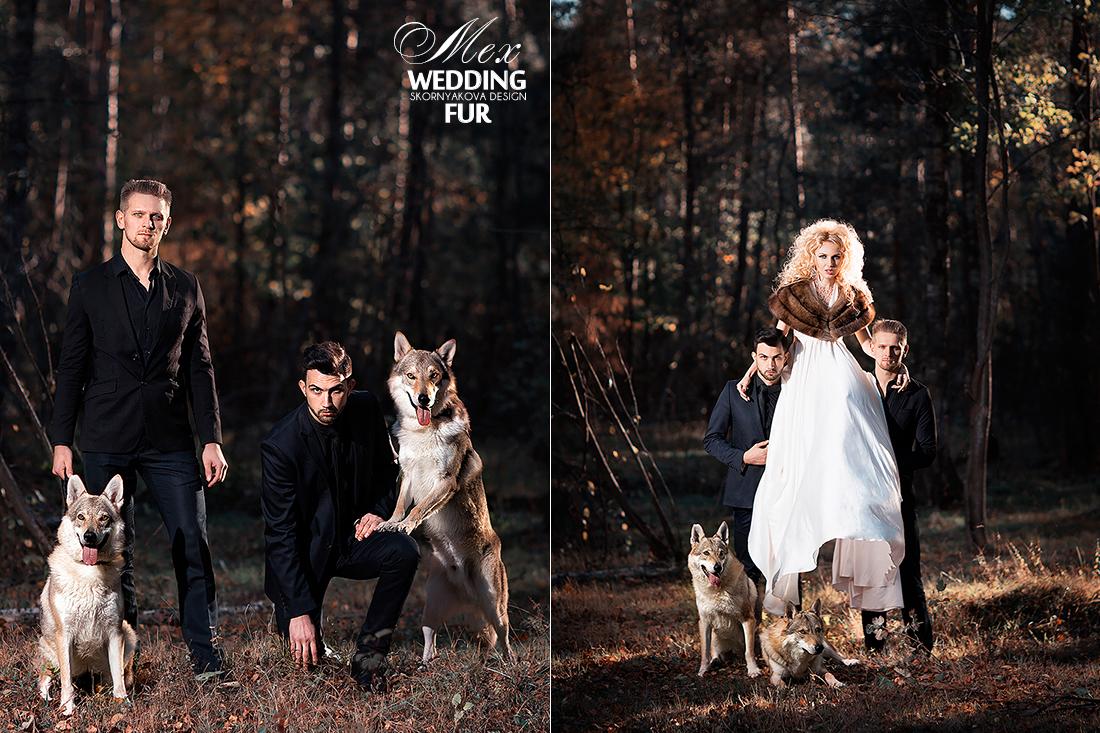 Российские дизайнеры: Скорнякова Ольга Wedding Fur