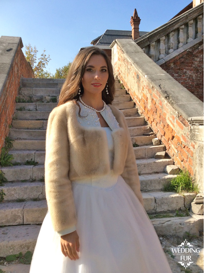Звездная невеста Евгения Дмитриева