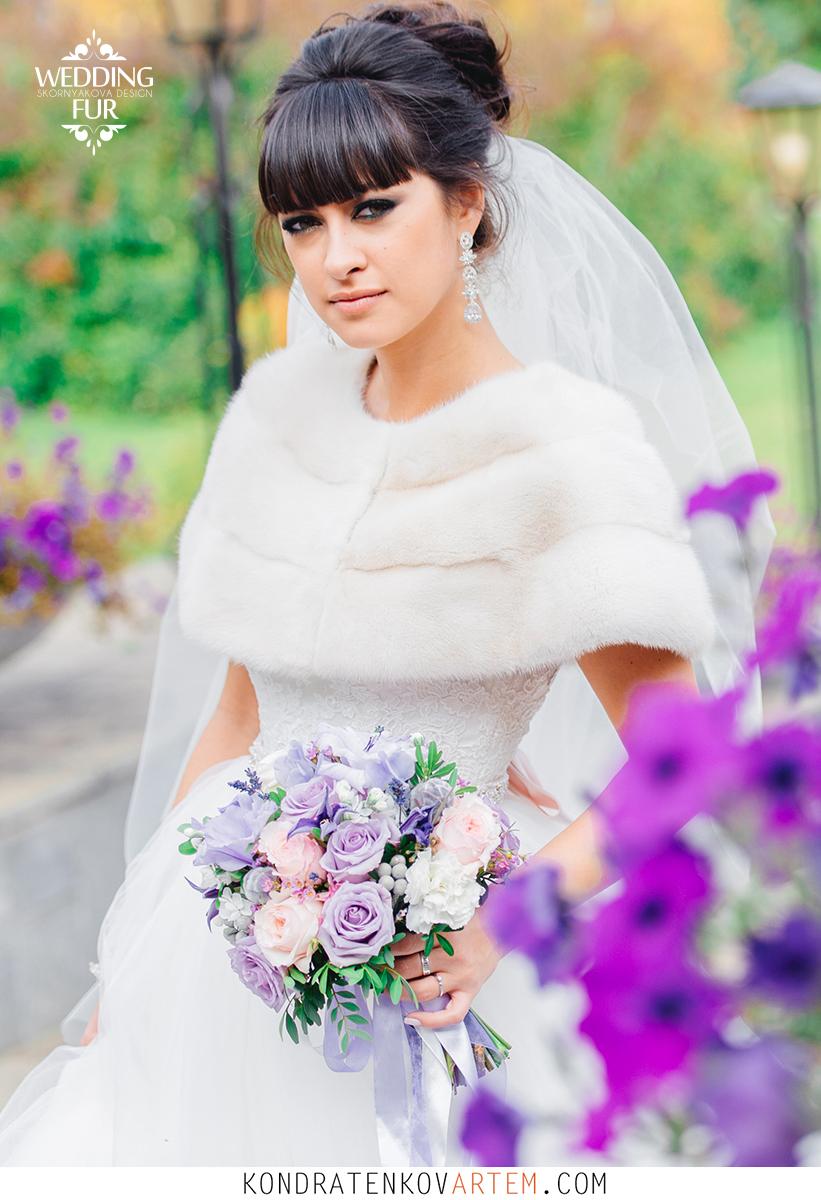 Меховые накидки на осень для невесты напрокат