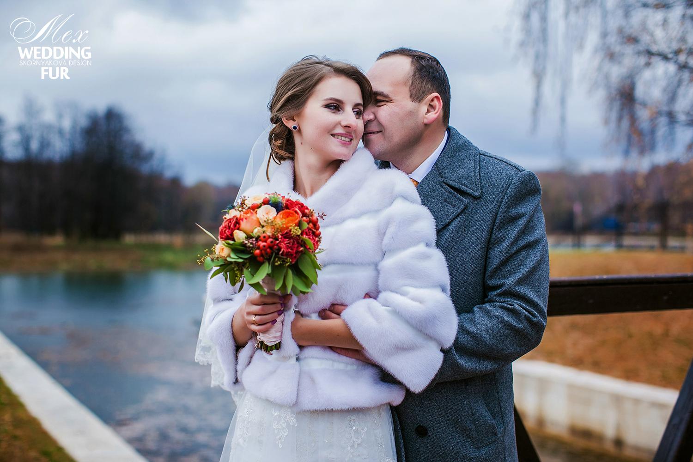 Свадебная норковая шубка для невесты