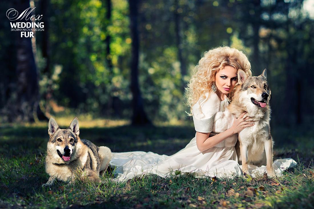 Wedding Fur Российские дизайнеры: Скорнякова Ольга