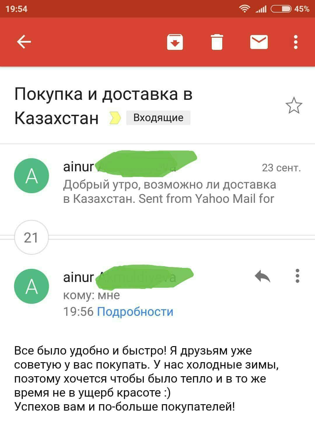 Меховое ателье Скорняковой отзывы