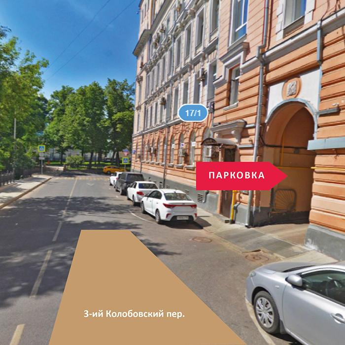 Шоу-рум свадебных шубок Москва