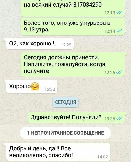Отзывы Скорнякова